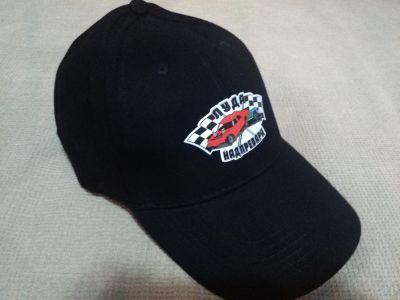 Черна шапка